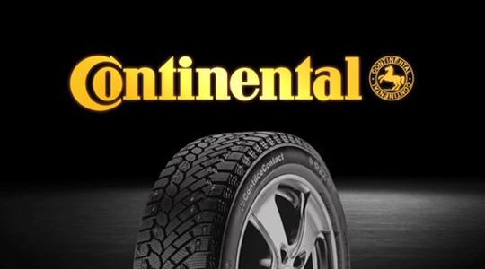 Continental Lastik Fiyatları